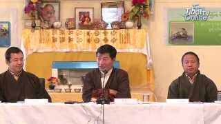 Workshop on Revised Guidelines of Tibetan Medicare System, Opening Ceremony