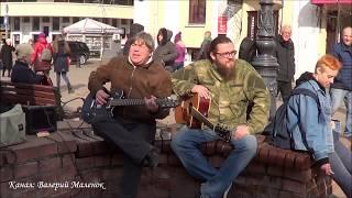ТАНЯ! Кавер (гр. Крематорий) от Харитолика! Brest! Guitar! Music! Song!