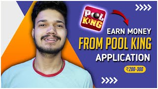 Top Paytm Self Earning Gaming App Without Investment 🔥🔥🔥