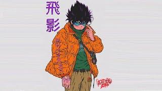 (Hard) Anime Type Beat Shadows (Free)