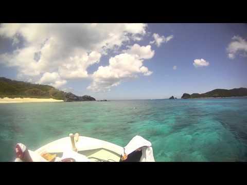 Okinawa: Island Fun