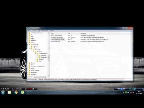 очистка трея Windows 7,8,8.1,10 от значков неиспользуемых программ