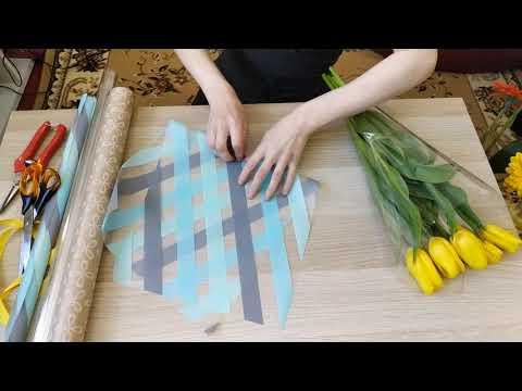 Как красиво упаковать цветы своими руками в пленку видео