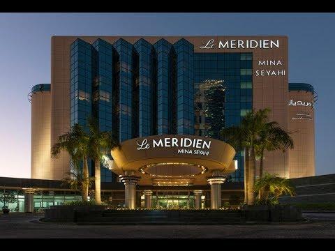 Le Méridien Mina Seyahi Beach Resort & Marina - Dubai Marina, Dubai, UAE