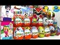 30 Киндер Сюрпризов Unboxing Kinder Surprise Маша и Медведь Томас и Друзья Робокар Поли Barbie mp3