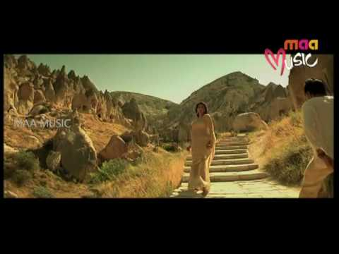 Maa  - ANDALANE ANDISTHA: POURUDU SONGS Starring Kajal Agarwal and Sumanth