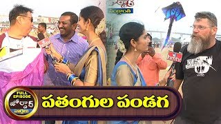 Jordar Sujatha at Telangana International Kite & Sweet Festival 2019 | Jordar News | hmtv