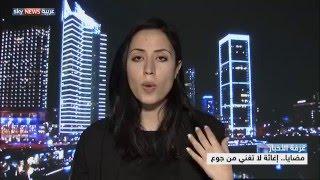 مضايا.. إغاثة لا تغني من جوع