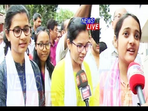 HS Results   Four students of Crescent Academy, Jorhat, secure ranks