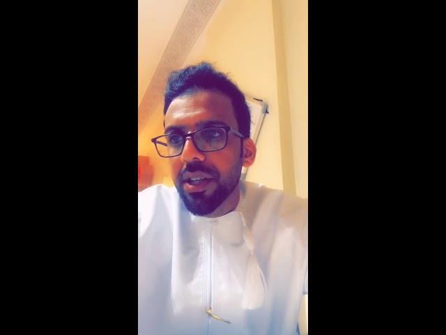 AL WALI BASMATI RICE | 17 | الوالي ارز بسمتي