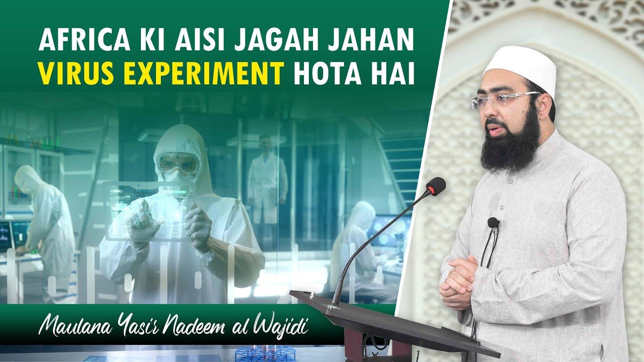 Africa Ki Aisi Jagah Jahan Virus Experiment Hota Hai   Maulana Yasir Nadeem al Wajidi