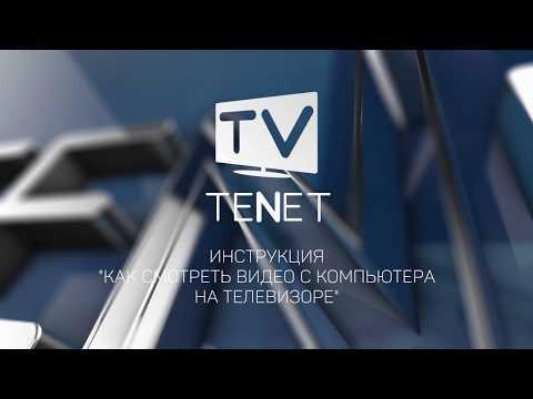 Сериалы онлайн - SakhTV