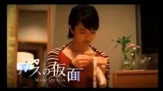人気CM第3話 今度は床暖. 竹野内豊 門脇麦 東京ガス ガスの仮面(エピ...