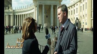 هنا العاصمة | جريج بورك : الفاتيكان دولة صغيرة تزيد عن 100 فدان ولديها قسم شرطة ومكتب بريد
