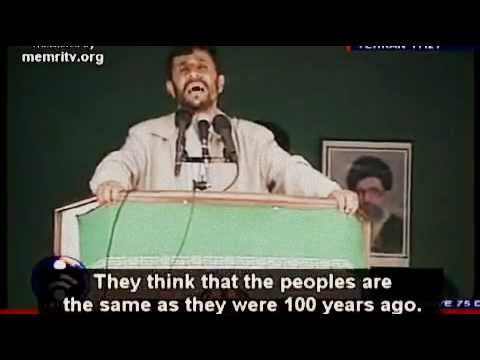 Mahmoud Ahmadinejad  Death to Israel - YouTube.flv