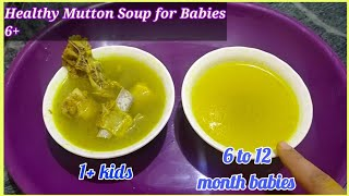 Healthy Soup Recipe for babies - 6 to 12 months babies Mutton soup - soup for infant