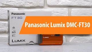 распаковка компактного фотоаппарата Panasonic Lumix DMC-FT30 / Unboxing Panasonic Lumix DMC-FT30