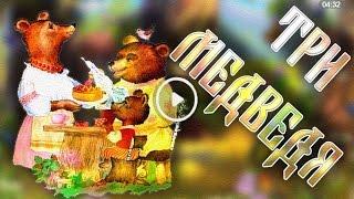 русские народны сказки для детей 5 лет