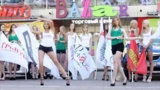 Промо ролик Краса России 2013 Пермь. Русский престиж.