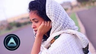 Hermon Tadesse - Ms Bedela | ምስ በደላ - New Eritrean Music 2018