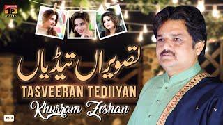 Tasveeran Tediiyan (Official Video) | Khurram Zeeshan | Tp Gold