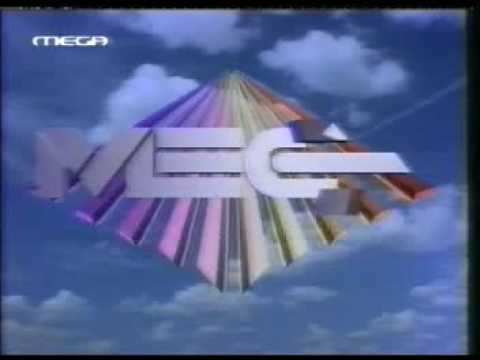 Mega Channel : The first ident 1989