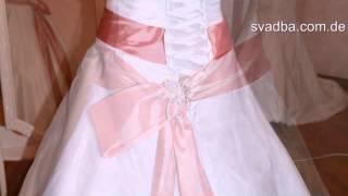 Свадебное платье Одесса, новое, из США