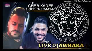 Cheb Kader Wahrani 2018 FI Frachi Nat3adab  كدار الوهراني   في فراشي نتعذب