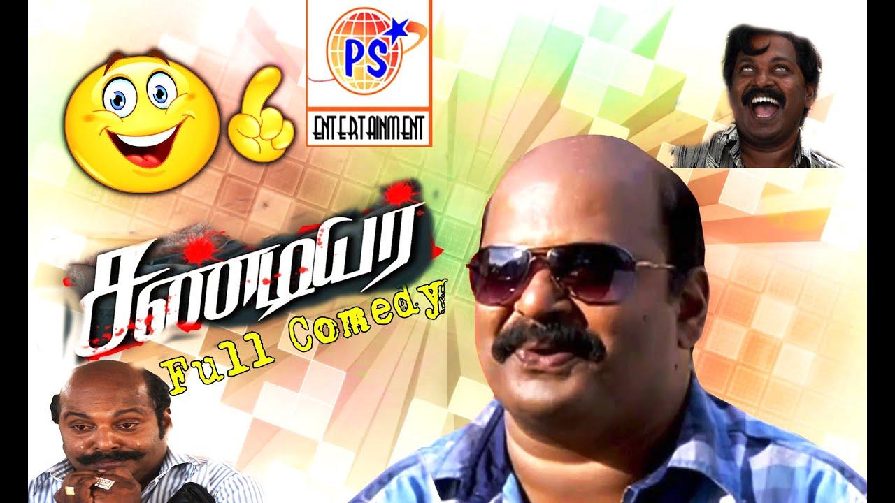 Download சிங்கம்புலி காமெடி   Singam Puli Best Comedy HD