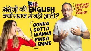 Native Speakers की Fast English को समझो - Informal Contractions - Wanna, Gonna - English Speaking