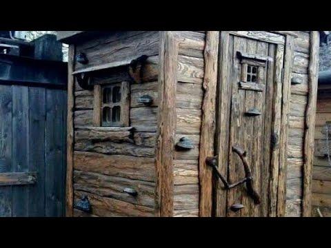 деревенский туалет своими руками из дерева