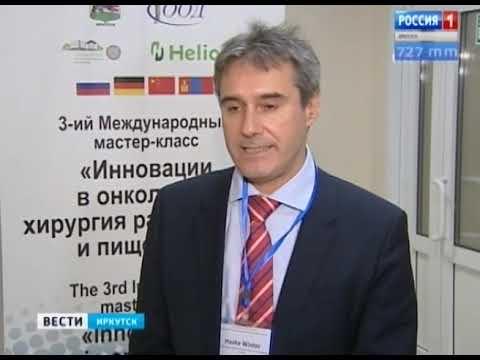 Выпуск «Вести-Иркутск» 06.12.2019 (20:44)