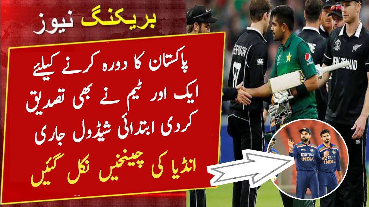 Big Update New Zealand Tour of Pakistan 2021 | Pakistan vs New Zealand 2021 Schedule