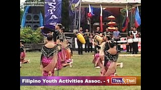 Pista Sa Nayon: The Filipino Youth Activities Association (90's)
