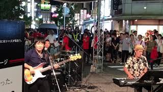 4年ぶりの風味堂NakasuJazz2018 ホワイトステージ路上LIVE 眠れぬ夜のひ...