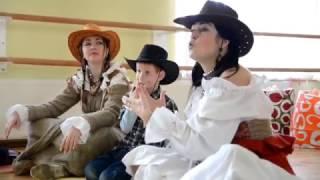 видео Ковбойский день рождения