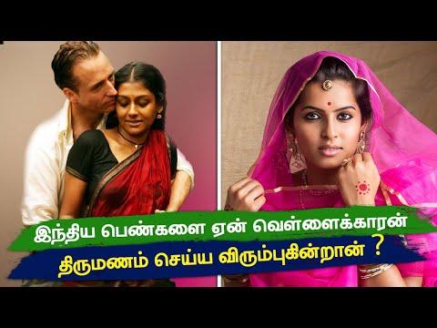 இந்திய பெண்கள்  |  Beautiful Indian women | tamil news today  | Athirchi Video