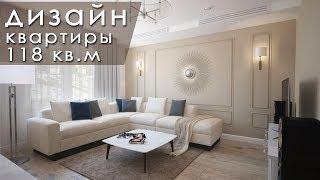 Дизайн-проект квартиры площадью 118 м кв. - Американская Мечта