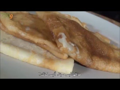 crêpe-sans-oeufs-_-crepes-without-eggs-_-عجينة-الكريب-بدون-بيض