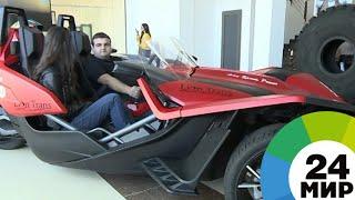 В Армении прошла уникальная автовыставка - МИР 24