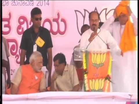 Shri Narendra Modi in Bharath Vijay Rally Bagalkot 30-03-2014