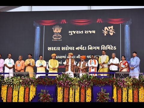 PM Modi Inaugurates Narmada Canal Pumping station in Bhachau, Gujarat