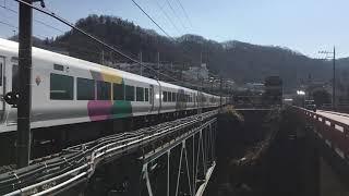 E257系特急かいじ112号 大月橋通過