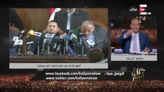 د. محمود كبيش لـ كل يوم: ليس للمحكمة الدستورية العليا أى اختصاص فى حكم بطلان اتفاقية تيران وصنافير