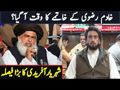 Shahyar Afridi  take action agianst protester
