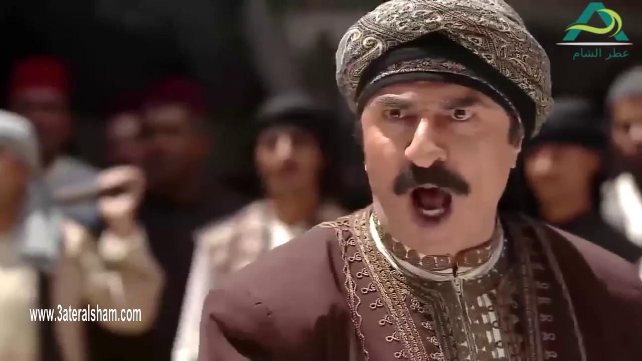 أجمل مشاهد عطر الشام ـ فضيحة صخر دخل عالبنت قبل الزواج ـ زهير رمضان