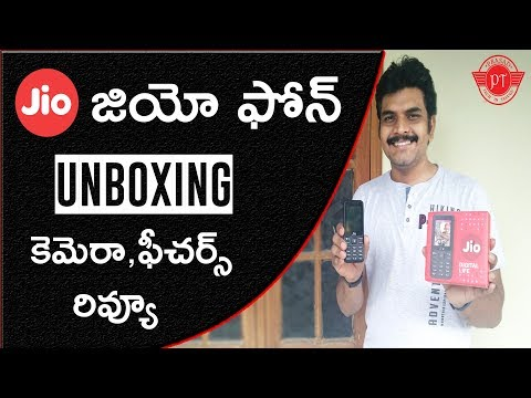Jiophone Unboxing,Camera & features review ll in telugu ll by prasad ll
