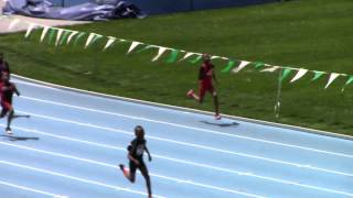 Claude Shepherd - 9/10 boys 200m - Icahn Stadium NY -Youth Challenge Series Meet 3