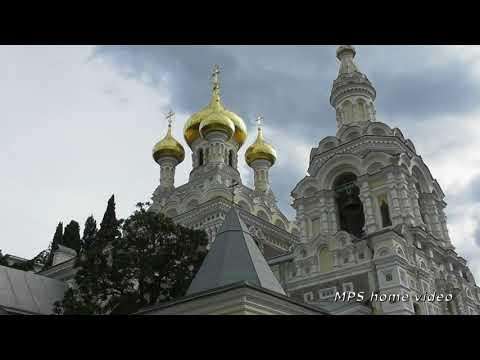 Храм Александра Невского на Садовой. Ялта