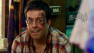 Hangover Part 2 Tamil scenes | 18+